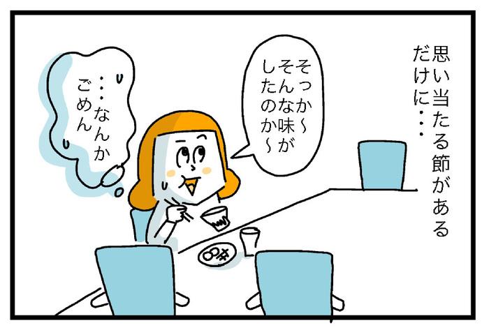 「おっぱいはどんな味だった?」と、子どもに聞いてみた話の画像3