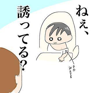 【毎月更新!】コノビーおすすめインスタまとめ10月編!!の画像4