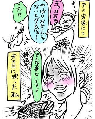 【毎月更新!】コノビーおすすめインスタまとめ10月編!!の画像2