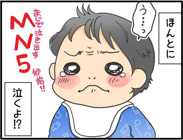 この表情に、母ちゃんメロメロ…!赤ちゃんの「愛されテク」5連発♡の画像6