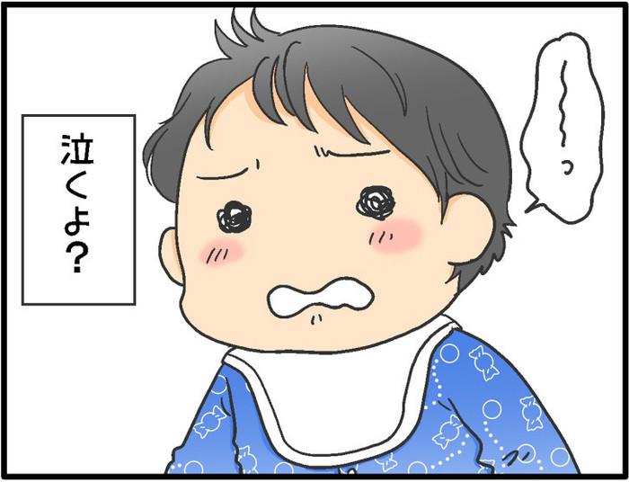 この表情に、母ちゃんメロメロ…!赤ちゃんの「愛されテク」5連発♡の画像5