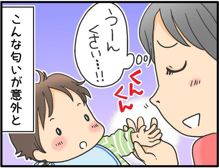 この表情に、母ちゃんメロメロ…!赤ちゃんの「愛されテク」5連発♡の画像7