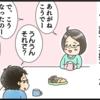 出産後、夫婦の会話が激減(涙)どうやって話す時間をつくればいいの?のタイトル画像