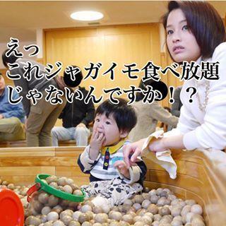 あっぱれな食べっぷり♡ちびっこ「#フードファイター」大集結!!の画像10