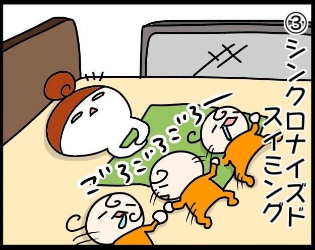 ベッドガードをしてても意味がない!そんなムスメの寝相との戦いで編み出した必殺技の画像6