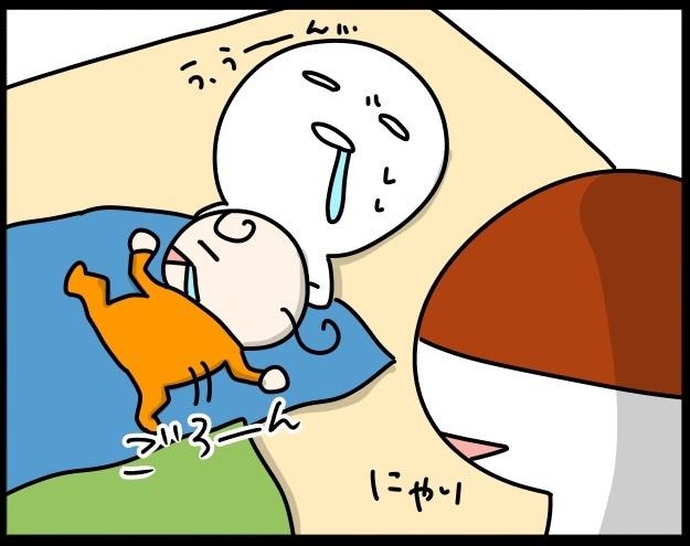 ベッドガードをしてても意味がない!そんなムスメの寝相との戦いで編み出した必殺技の画像11