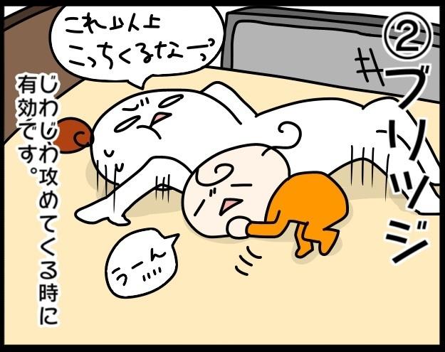 ベッドガードをしてても意味がない!そんなムスメの寝相との戦いで編み出した必殺技の画像4