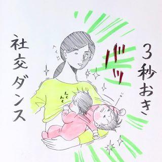 「…フェードアウト。」疲れ気味母ちゃんにこそ、見てほしい!『子育てあるある』10選の画像4