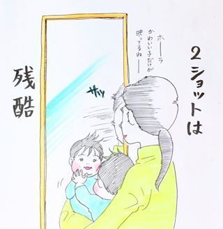 「…フェードアウト。」疲れ気味母ちゃんにこそ、見てほしい!『子育てあるある』10選の画像6