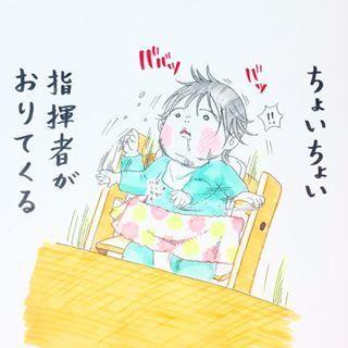 「…フェードアウト。」疲れ気味母ちゃんにこそ、見てほしい!『子育てあるある』10選の画像8