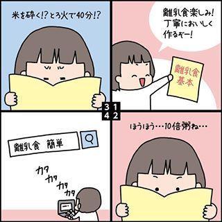 「鼻そうじ…快感♡」親にならなきゃ分からない?!育児あるある10連発!の画像2