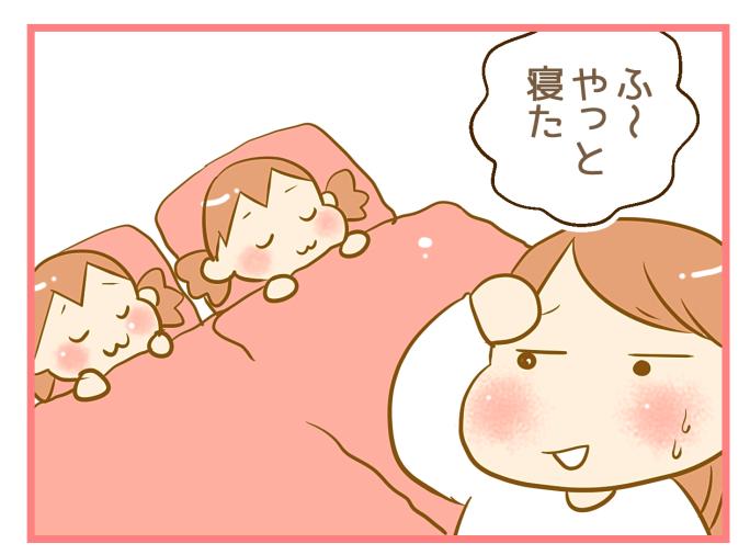 やっと寝たのに…!寝かしつけ後、ママ泣かせの「思わぬ来訪者」たちの画像1