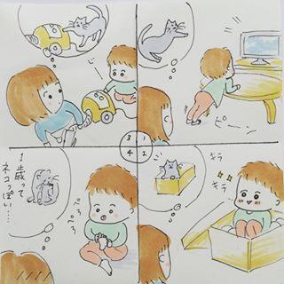 【毎月更新!】コノビーおすすめインスタまとめ11月編!!の画像3