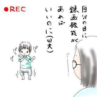 【毎月更新!】コノビーおすすめインスタまとめ11月編!!の画像1