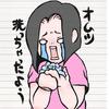 【毎月更新!】コノビーおすすめインスタまとめ11月編!!のタイトル画像