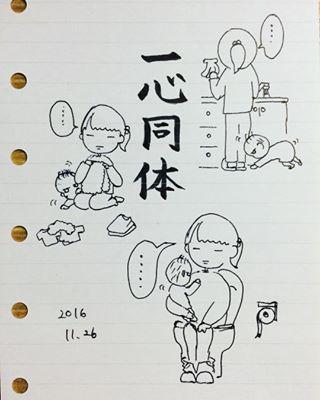 【毎月更新!】コノビーおすすめインスタまとめ11月編!!の画像9