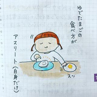 【毎月更新!】コノビーおすすめインスタまとめ11月編!!の画像2
