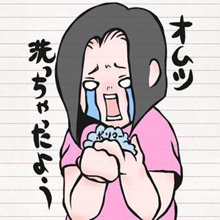 【毎月更新!】コノビーおすすめインスタまとめ11月編!!の画像6
