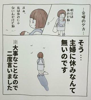 【毎月更新!】コノビーおすすめインスタまとめ11月編!!の画像10