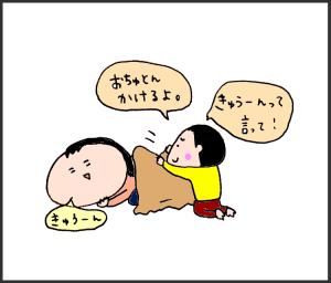 2歳兄に、赤ちゃんの子守りを任せたらどうなる?!「ゆる可愛ブラザーズ♡」まとめの画像12