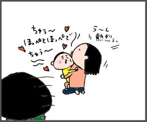 2歳兄に、赤ちゃんの子守りを任せたらどうなる?!「ゆる可愛ブラザーズ♡」まとめの画像3