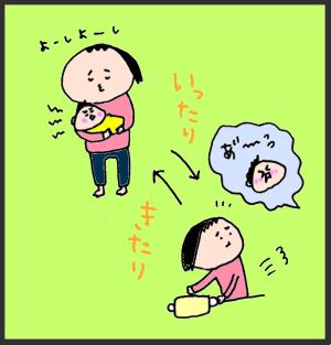 2歳兄に、赤ちゃんの子守りを任せたらどうなる?!「ゆる可愛ブラザーズ♡」まとめの画像14