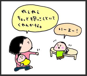2歳兄に、赤ちゃんの子守りを任せたらどうなる?!「ゆる可愛ブラザーズ♡」まとめの画像15