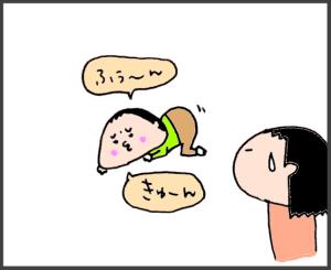 2歳兄に、赤ちゃんの子守りを任せたらどうなる?!「ゆる可愛ブラザーズ♡」まとめの画像6