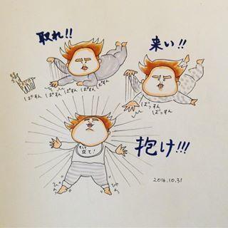 """「足は、第二の""""手""""。」0歳児と過ごすってこういうこと!10連発!!の画像2"""