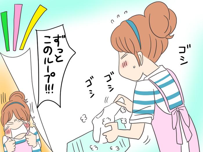 手洗い回数2倍以上!?ママになって直面した手荒れのケア方法とは。の画像4