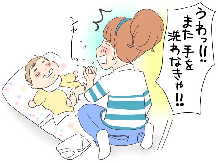 手洗い回数2倍以上!?ママになって直面した手荒れのケア方法とは。の画像2