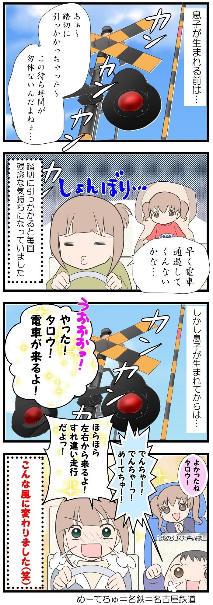 どこがそんなに楽しいの!?息子が新幹線大好きすぎて、ついていけなかった私の画像1
