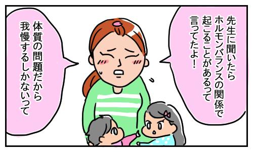 授乳前に襲われる不安感…得体の知れない「気持ち」の正体が分かる時の画像9