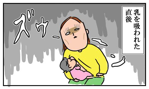 授乳前に襲われる不安感…得体の知れない「気持ち」の正体が分かる時の画像1