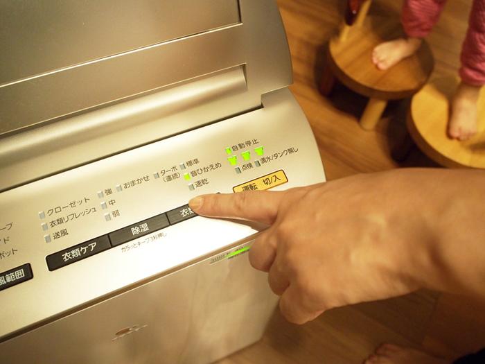 洗濯物、どう乾かしていますか?編集部ママがパナソニックの衣類乾燥除湿機を使ってみた。の画像10