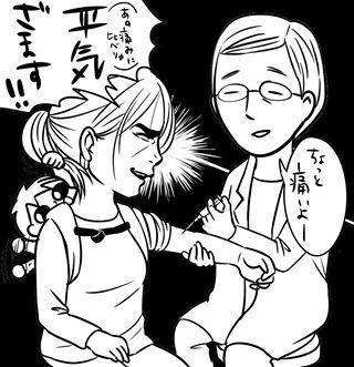 """「エンドレスお掃除…。」母になって私に訪れた""""まさかの変化""""まとめ!の画像2"""