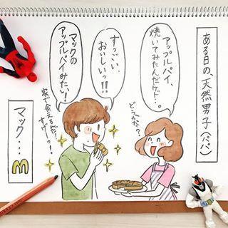お絵かきのモチーフは「腸内フローラ」。理系男子の可愛さ♡を贅沢にまとめましたの画像7
