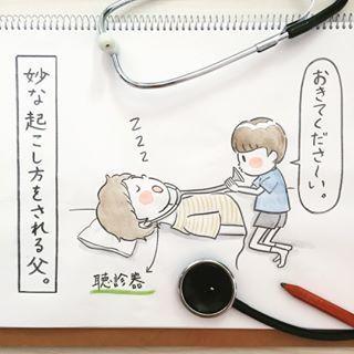 お絵かきのモチーフは「腸内フローラ」。理系男子の可愛さ♡を贅沢にまとめましたの画像6
