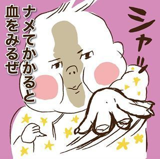 「くっ…」娘の重さに思わず悲鳴…!?0歳児のあるある注意報10選の画像2