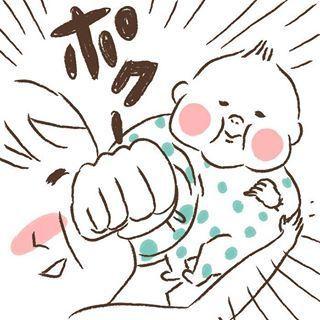 「くっ…」娘の重さに思わず悲鳴…!?0歳児のあるある注意報10選の画像7