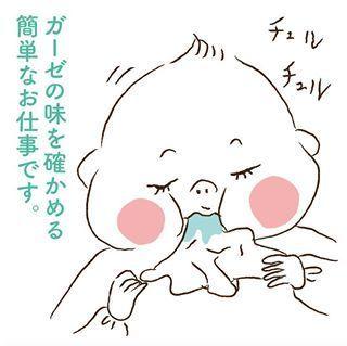 「くっ…」娘の重さに思わず悲鳴…!?0歳児のあるある注意報10選の画像9