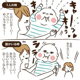 「くっ…」娘の重さに思わず悲鳴…!?0歳児のあるある注意報10選の画像3