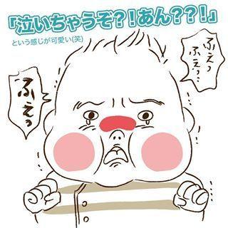 「くっ…」娘の重さに思わず悲鳴…!?0歳児のあるある注意報10選の画像6