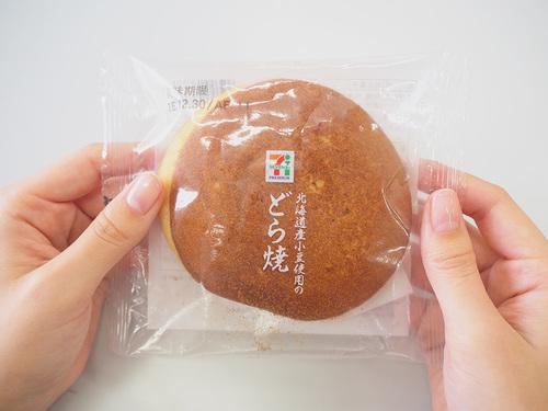 「北海道産小豆使用のどら焼」_今日のご褒美スイーツ No.10のタイトル画像