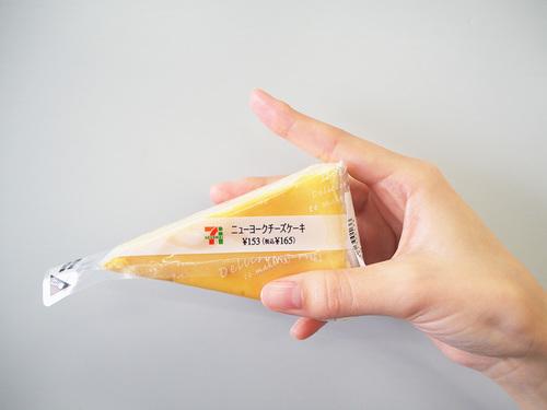 「ニューヨークチーズケーキ」_今日のご褒美スイーツ No.41のタイトル画像