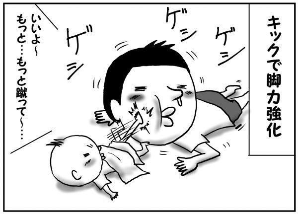 普段の育児の中でちょこっと運動能力向上作戦!さてその結果は…!?の画像4