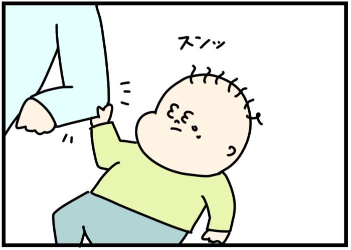 親子の愛情は抱きしめるだけとは限らない。私が、号泣する息子に愛を込めてエルボーを落とす訳の画像3