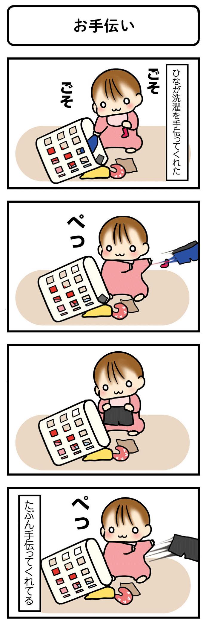「0歳赤ちゃん VS ママ」成長にうれしくもヒヤヒヤ!リトルモンスターとの日々(笑)の画像7