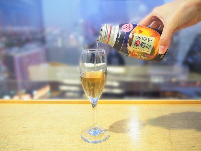 「まるで梅酒なノンアルコール」_今日のご褒美ノンアル No.34【年末年始特別編!】の画像2