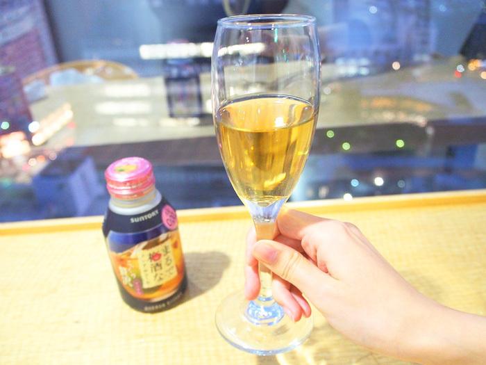 「まるで梅酒なノンアルコール」_今日のご褒美ノンアル No.34【年末年始特別編!】の画像3